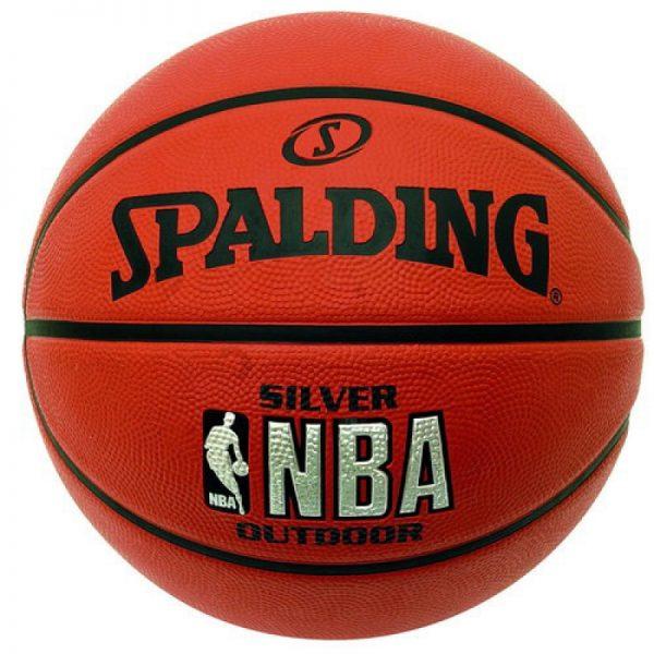 spalding-basketbol-topu-silver